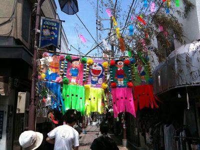 NAVER_photoalbum_asobizakari_50232641.jpg