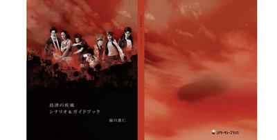 cover2 のコピー.jpg