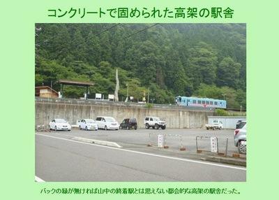 photocon_24.jpg